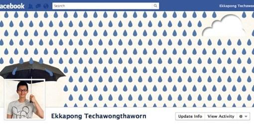 Pasos-para-usar-Facebook-Timeline_thumb.jpg
