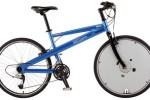 Bicicleta-convencional-a-elctrica-con-db-revO_thumb.jpg