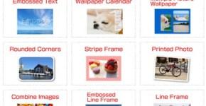 17-12-2012-edicion-rapida-de-imagenes_thumb.jpg