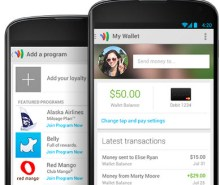 Google Wallet en Android 2.3