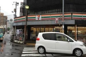 Travelling in Japan - Kaitlyn Hatch