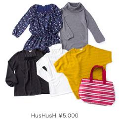 HusHusH