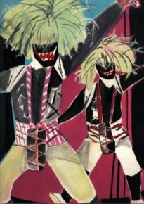 Menfuryu Dance Mask