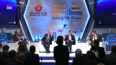 WEC Congress | European Electricity Market Harmonisation and the Role of Market Designs