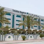 List of Notable Hospitals in Sharjah