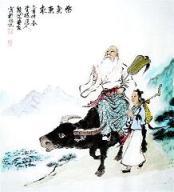 LaoZi6