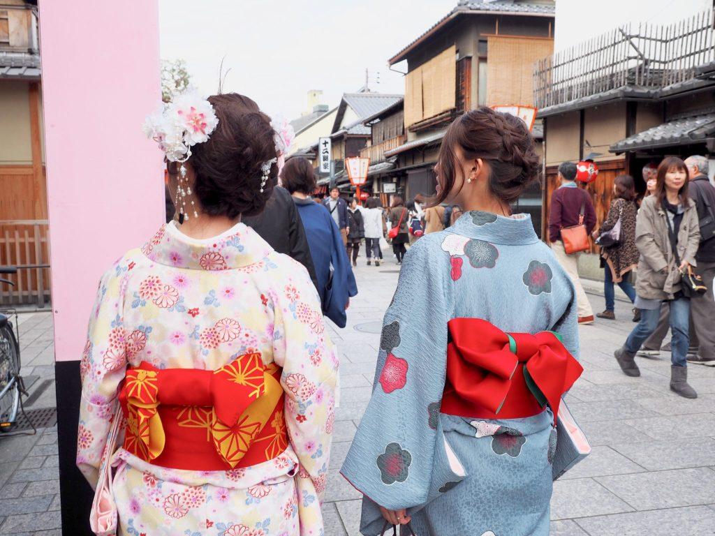 Kyoto Japan | World of Wanderlust