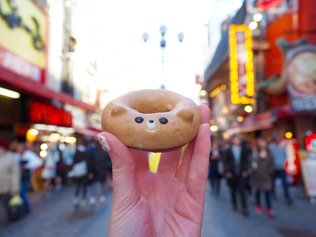 Guide to Osaka | World of Wanderlust