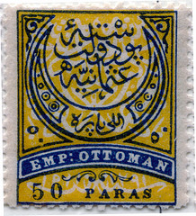 Ottoman Empire postage stamp Double M flickr