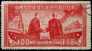 stalin mao china communism