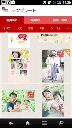 1Screenshot_2015-11-02-14-37-00_s