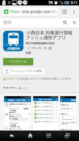 1Screenshot_2015-12-17-09-11-27_s