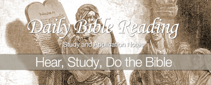 Hear-Study-Do-the-Bible