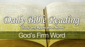God-Firm-Word