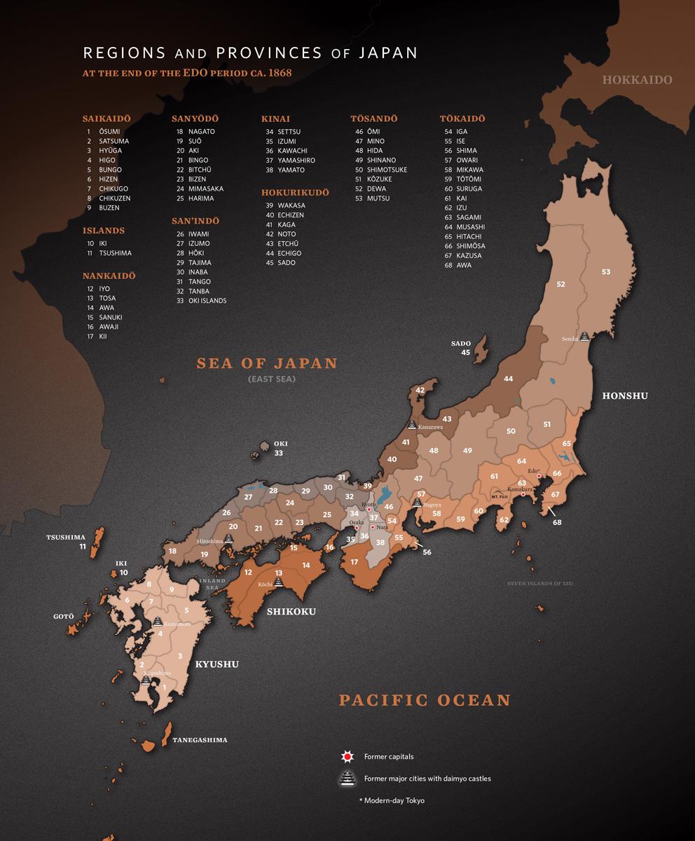 Samurai Era Japan
