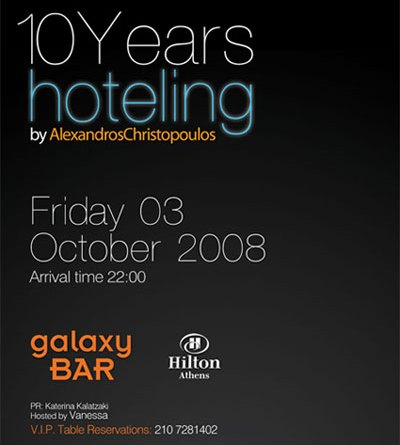 10 Years Hoteling by Alexandros Christopoulos