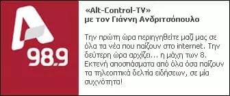 Alt-Control-TV @ Alpha 98.9