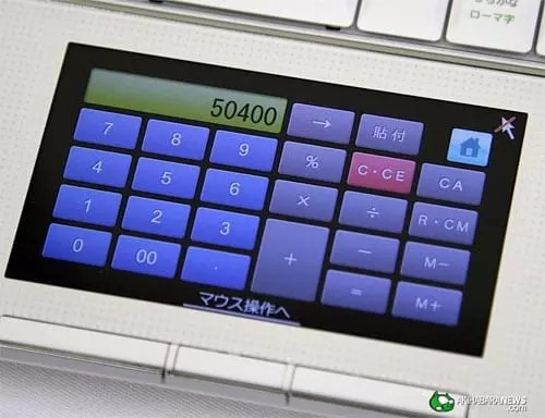 Netbook Sharp Mebius with LCD pad
