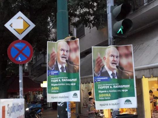 Αφίσες ΠΑΣΟΚ