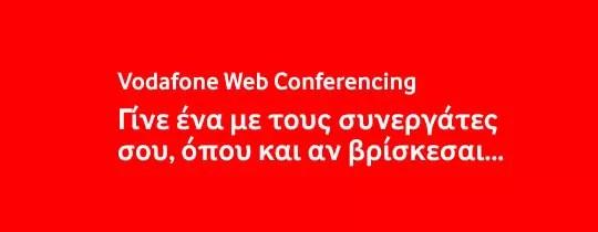 Vodafone Web Conferencing