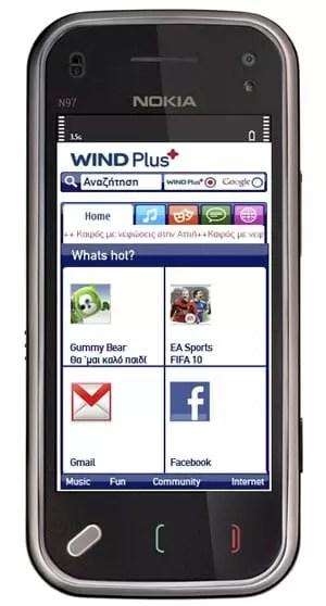 Wind Plus