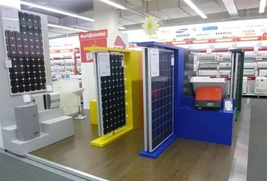 Φωτοβολταϊκά συστήματα στα Media Markt