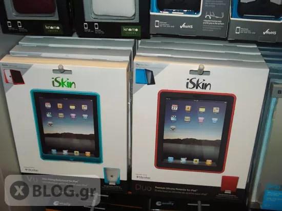 Θήκες για iPad στο iStorm