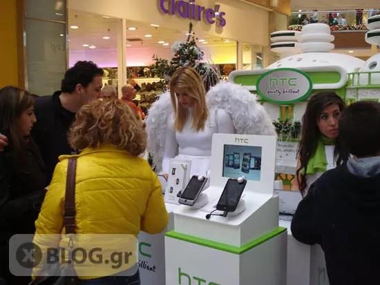 HTC smartphones στο The Mall