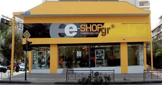 Το e-Shop.gr εξυπηρετεί 3.500 παραγγελίες εν μέσω κρίσης