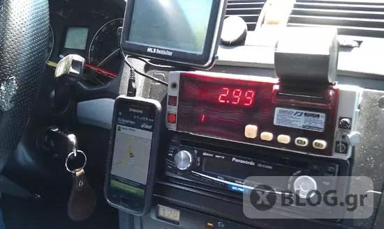 TaxiBeat: Σχόλια και Εντυπώσεις από την πρώτη φορά χρήσης της υπηρεσίας
