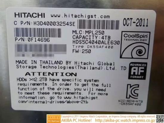 Οι πρώτοι σκληροί δίσκοι 4ΤΒ κυκλοφορούν από την Hitachi