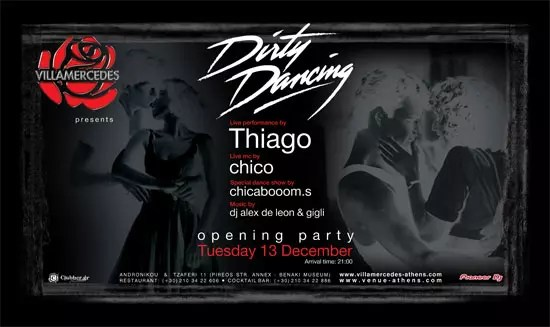 Dirty Dancing Party at Villa Mercedes