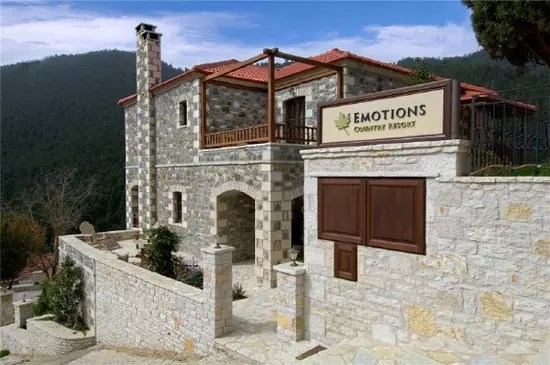 Emotions Country Resort, xblog.gr