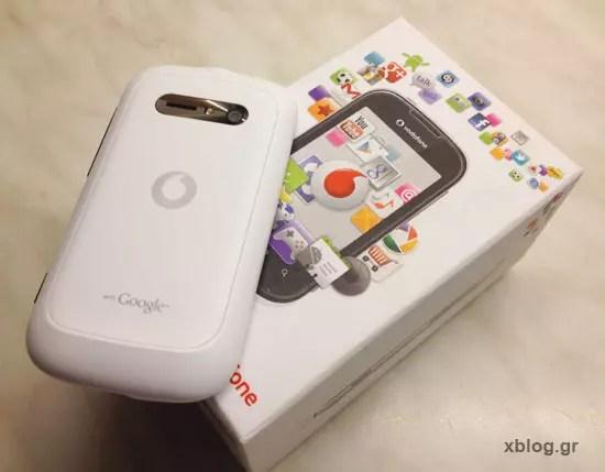 Vodafone Smart II: Smartphone με 99 ευρώ!