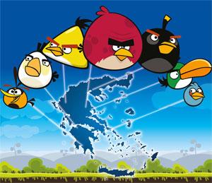 Πανελλήνιο πρωτάθλημα Angry Birds