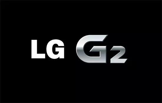 LG G2, Το νέο premium smartphone της εταιρίας