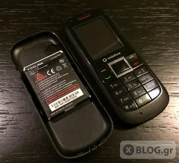 Φουσκωμένη μπαταρία σε κινητό τηλέφωνο