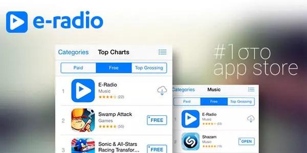 e-radio.gr app