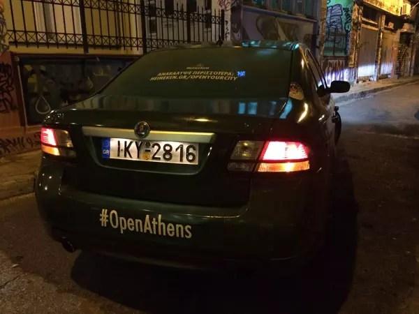 Heineken  CityRide
