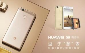 Huawei G9 Lite: Επίσημα με 5,2″ οθόνη, κομψό και προσιτό