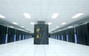 Ο ταχύτερος υπερυπολογιστής είναι κινέζικος, και χωρίς αμερικάνικα chips