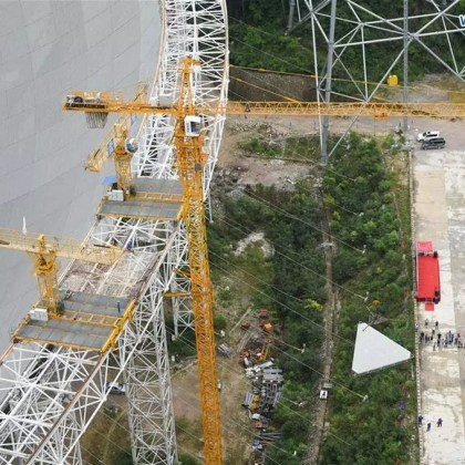 Ραδιοτηλεσκόπιο FAST Κίνας (3)