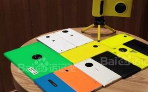 Nokia Lumia 2020: Αυτό είναι το tablet που δεν είδαμε…