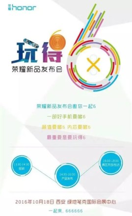 Huawei Honor 6X event