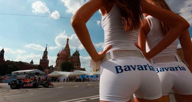 Sexy_Bavaria_Babes_001