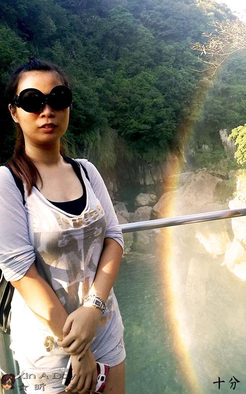blog-shifen-waterfall-3
