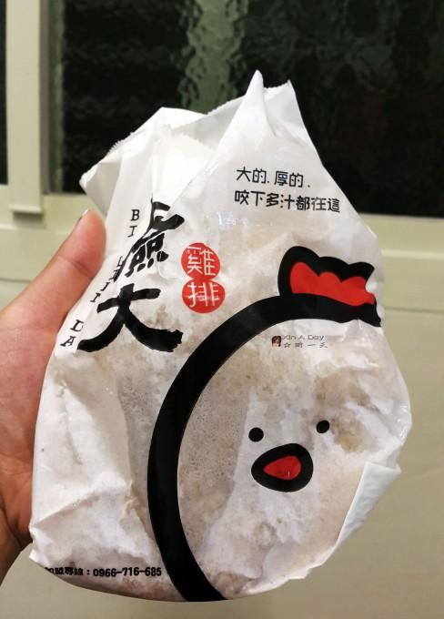 shilin-food-10