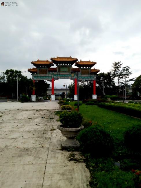 yuan-shan-6