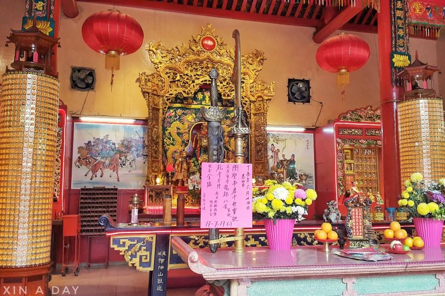 关帝庙 (GuanDi Temple)-01
