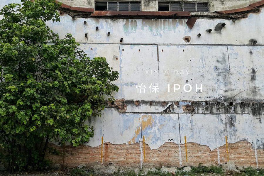 Ipoh the concubine lane -01